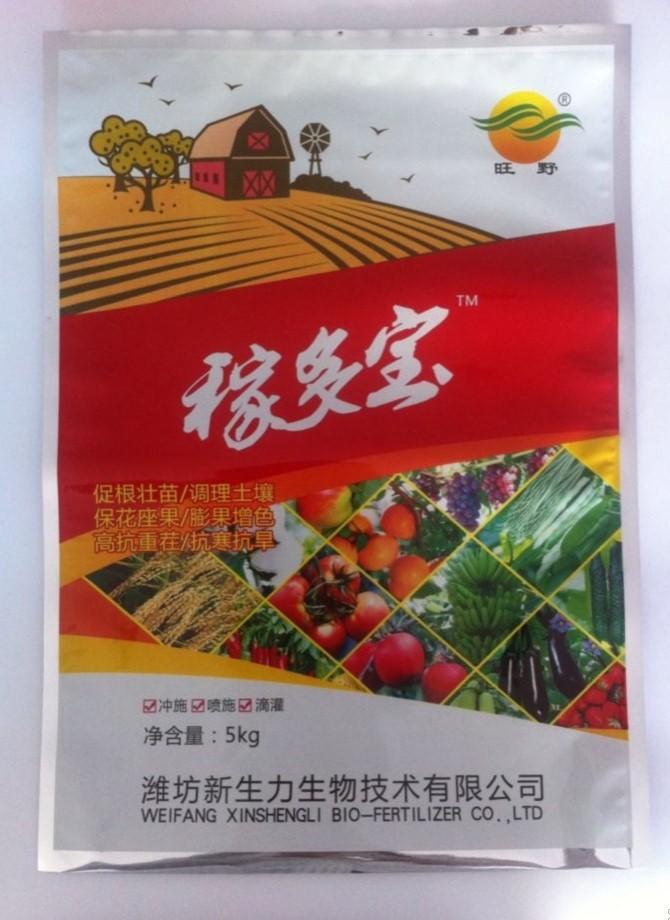 农业肥料包装系列