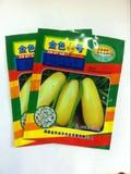 蔬菜种子包装