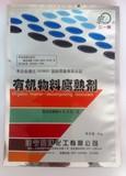 铝塑材质肥料包装
