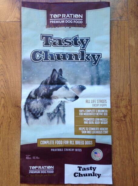 宠物食品包装系列