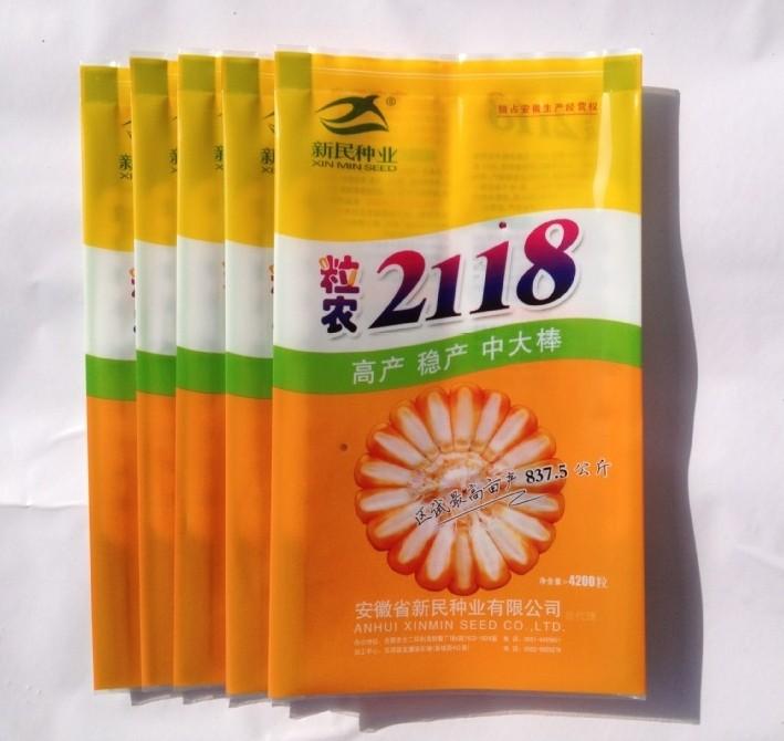 玉米种子包装系列