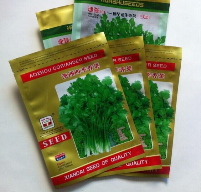 蔬菜种子包装系列